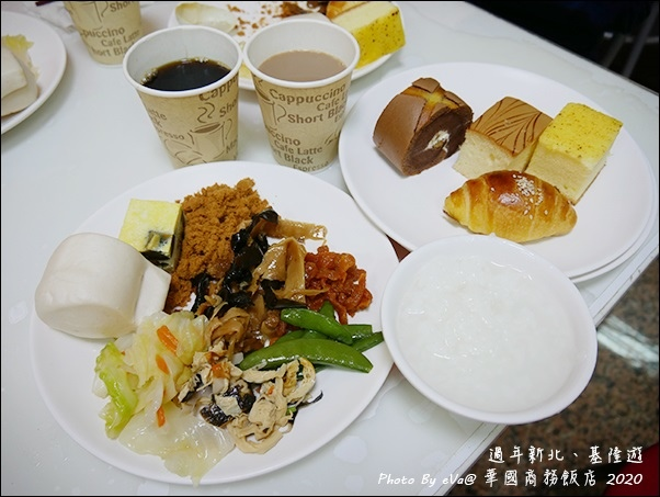 華國商務旅館-30.jpg