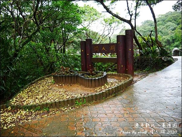 情人湖-07.jpg