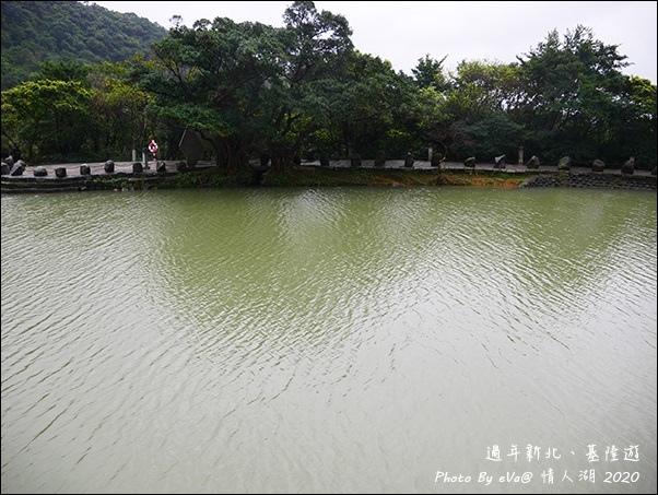 情人湖-16.jpg