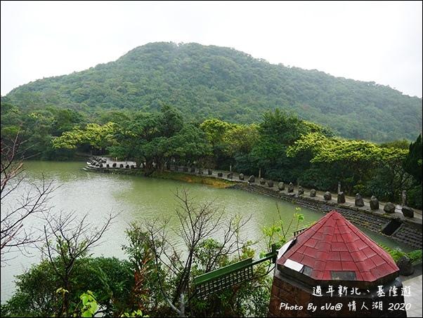 情人湖-13.jpg