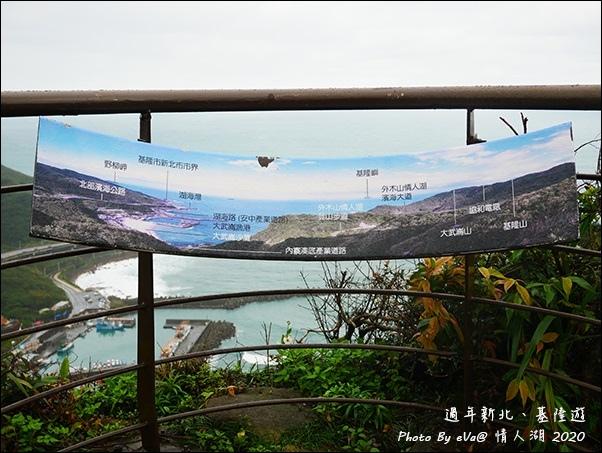 情人湖-23.jpg