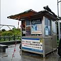 望幽谷-02.jpg