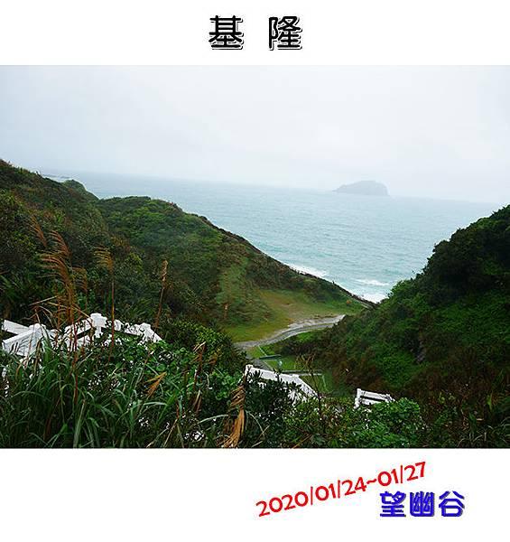 望幽谷-01.jpg