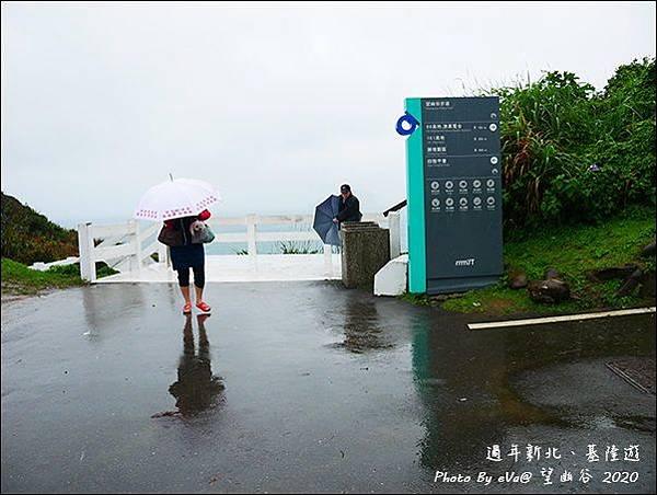 望幽谷-03.jpg