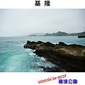 潮境公園-01.jpg