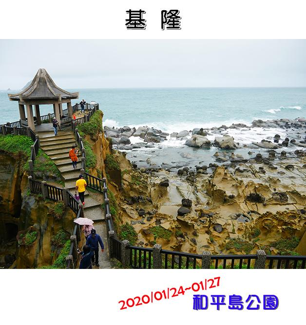 和平公園-01.jpg