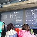和平公園-03.jpg