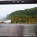 和平公園-15.jpg