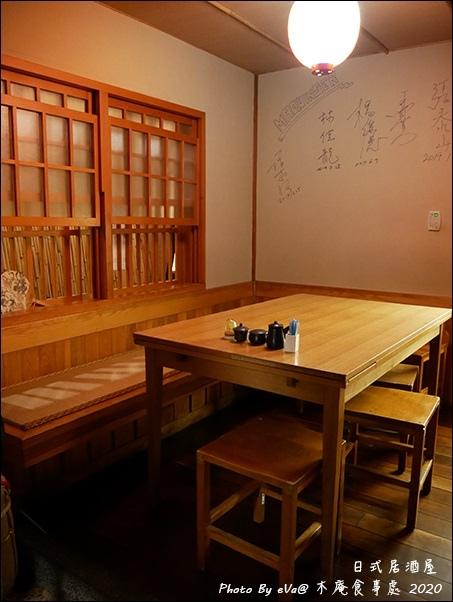 木庵食事處-12.jpg