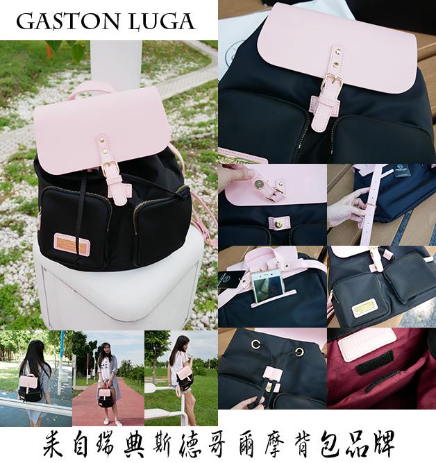 GASTON LUGA-01.jpg