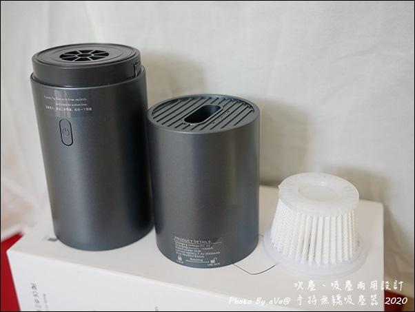 手持無限吸塵器-07.jpg