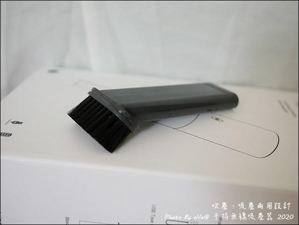 手持無限吸塵器-09.jpg