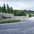 深耕寵物森林園區-02.jpg