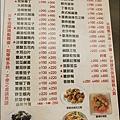 貝邑軒干鍋海鮮燒烤-10.jpg