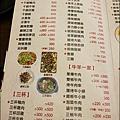 貝邑軒干鍋海鮮燒烤-11.jpg