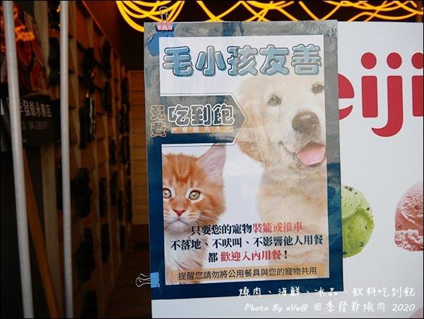 田季發爺燒肉-03.jpg