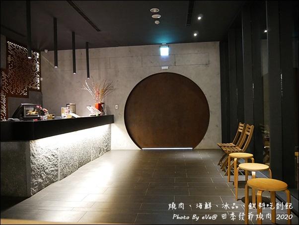 田季發爺燒肉-10.jpg
