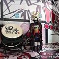 田季發爺燒肉-07.jpg