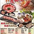 田季發爺燒肉-19.jpg