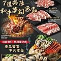 田季發爺燒肉-20.jpg