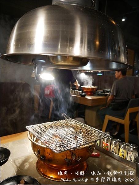 田季發爺燒肉-22.jpg