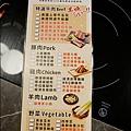 田季發爺燒肉-26.jpg