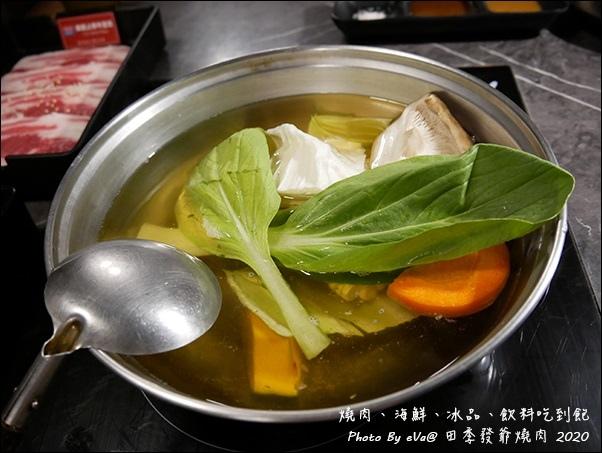 田季發爺燒肉-23.jpg