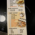 田季發爺燒肉-27.jpg