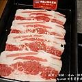 田季發爺燒肉-29.jpg