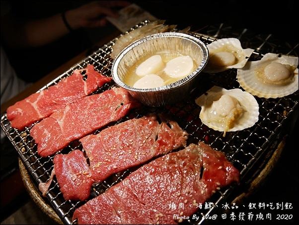 田季發爺燒肉-43.jpg