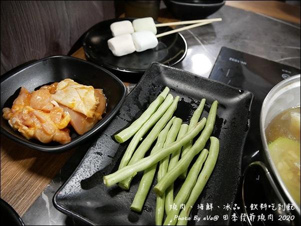 田季發爺燒肉-47.jpg