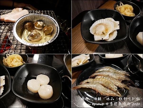 田季發爺燒肉-42.jpg