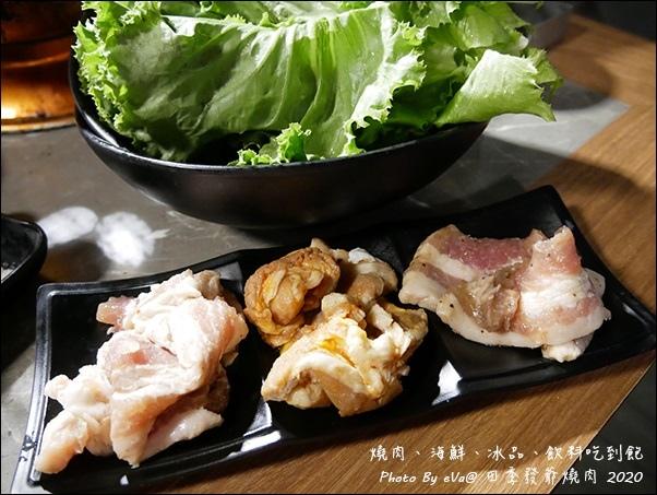 田季發爺燒肉-45.jpg