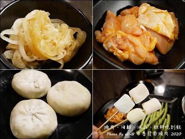 田季發爺燒肉-48.jpg