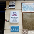 光復新村-05.jpg