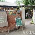 光復新村-12.jpg