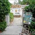 光復新村-24.jpg
