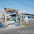 向禾休閒漁場-02.jpg