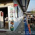 向禾休閒漁場-16.jpg