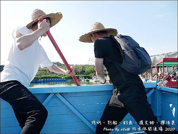 向禾休閒漁場-39.jpg