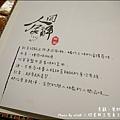 人間食解-17.jpg