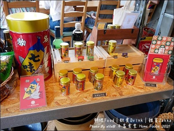 丰富食堂-09.jpg