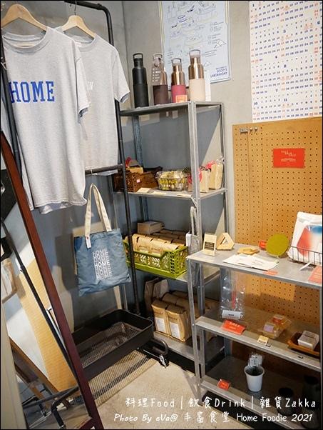 丰富食堂-16.jpg