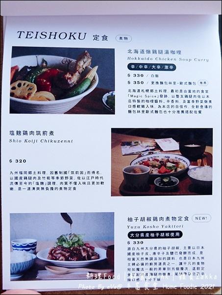 丰富食堂-21.jpg