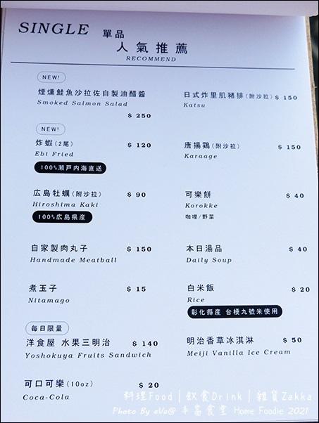 丰富食堂-26.jpg