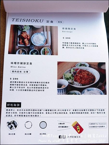 丰富食堂-22.jpg