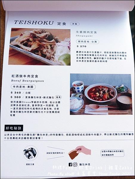 丰富食堂-23.jpg