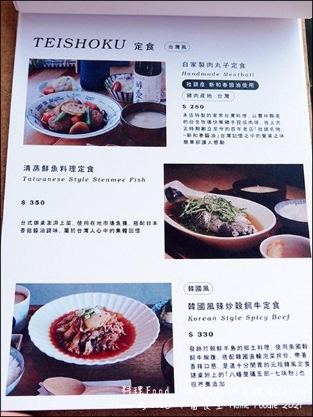 丰富食堂-24.jpg