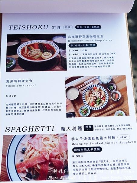 丰富食堂-25.jpg