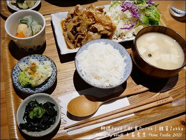 丰富食堂-34.jpg
